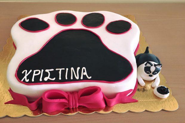 Birthday cake dog