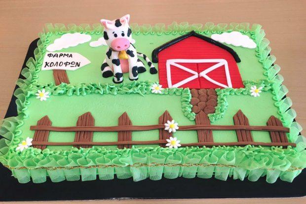 Birthday cake farm