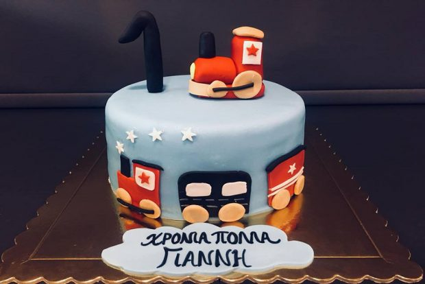 Birthday cake home