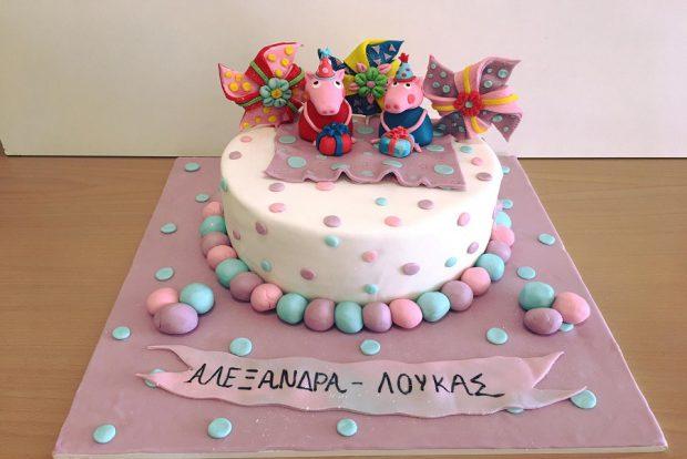 Birthday cake pepa