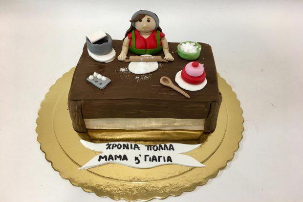 Birthday cake table